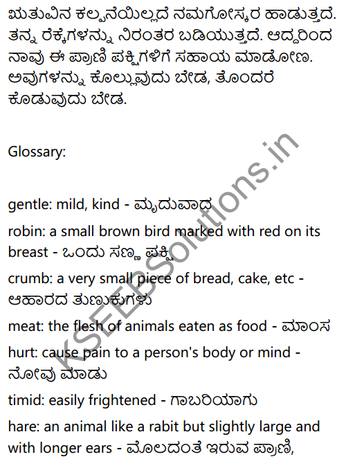 Kindness to Animals Summary in Kannada 2