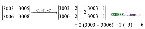 2nd PUC Basic Maths Question Bank Chapter 1 Matrices and Determinants 12