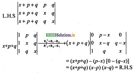 2nd PUC Basic Maths Question Bank Chapter 1 Matrices and Determinants 49