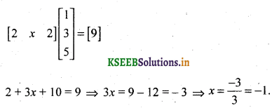 2nd PUC Basic Maths Question Bank Chapter 1 Matrices and Determinants 5