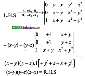 2nd PUC Basic Maths Question Bank Chapter 1 Matrices and Determinants 50