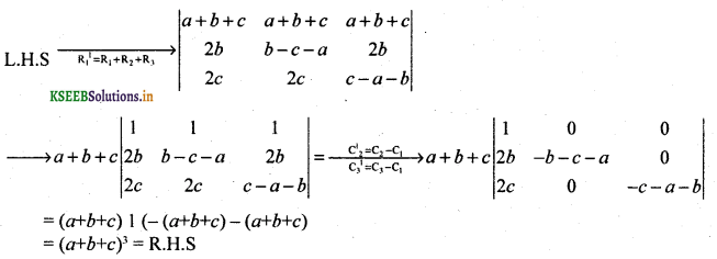 2nd PUC Basic Maths Question Bank Chapter 1 Matrices and Determinants 53