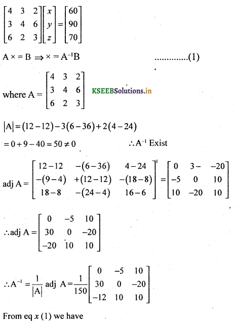 2nd PUC Basic Maths Question Bank Chapter 1 Matrices and Determinants 71