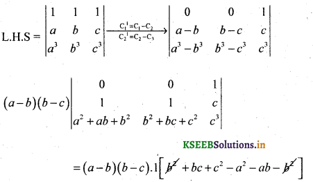 2nd PUC Basic Maths Question Bank Chapter 1 Matrices and Determinants 76