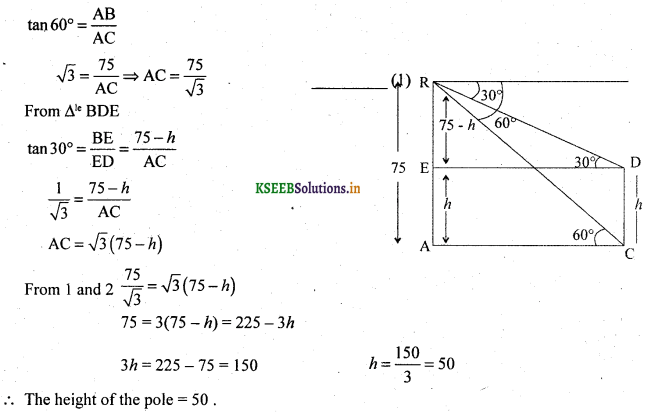 2nd PUC Basic Maths Question Bank Chapter 13 Heights and Distances 30