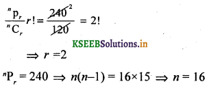 2nd PUC Basic Maths Question Bank Chapter 2 Permutations and Combinations 12