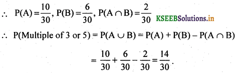 2nd PUC Basic Maths Question Bank Chapter 3 Probability 10