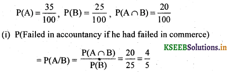 2nd PUC Basic Maths Question Bank Chapter 3 Probability 18