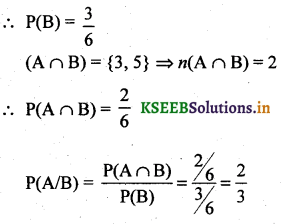 2nd PUC Basic Maths Question Bank Chapter 3 Probability 33