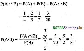 2nd PUC Basic Maths Question Bank Chapter 3 Probability 6