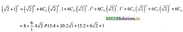 2nd PUC Basic Maths Question Bank Chapter 4 Binomial Theorem 10
