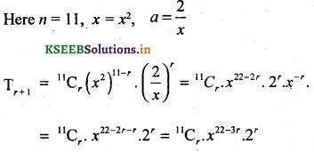2nd PUC Basic Maths Question Bank Chapter 4 Binomial Theorem 21