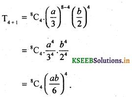 2nd PUC Basic Maths Question Bank Chapter 4 Binomial Theorem 24
