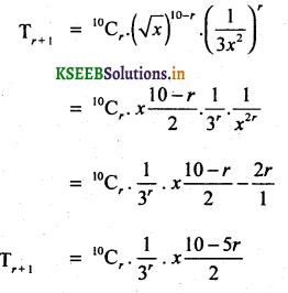 2nd PUC Basic Maths Question Bank Chapter 4 Binomial Theorem 42