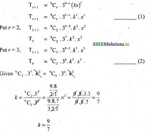 2nd PUC Basic Maths Question Bank Chapter 4 Binomial Theorem 45
