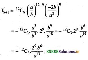 2nd PUC Basic Maths Question Bank Chapter 4 Binomial Theorem 6