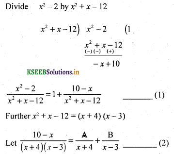 2nd PUC Basic Maths Question Bank Chapter 5 Partial Fractions 21
