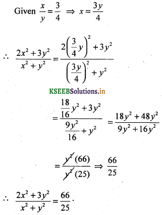 2nd PUC Basic Maths Question Bank Chapter 7 Ratios and Proportions 8