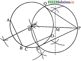 KSEEB Solutions for Class 10 Maths Chapter 6 Constructions Ex 6.2 7