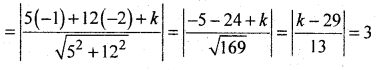 2nd PUC Basic Maths Question Bank Chapter 15 Circles 10