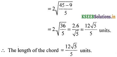 2nd PUC Basic Maths Question Bank Chapter 15 Circles 17