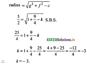 2nd PUC Basic Maths Question Bank Chapter 15 Circles 5