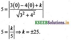 2nd PUC Basic Maths Question Bank Chapter 15 Circles 6