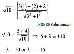 2nd PUC Basic Maths Question Bank Chapter 15 Circles 7