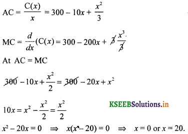 2nd PUC Basic Maths Question Bank Chapter 19 Differential Calculus 7