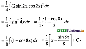 2nd PUC Basic Maths Question Bank Chapter 20 Indefinite Integrals 19