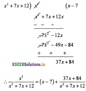 2nd PUC Basic Maths Question Bank Chapter 20 Indefinite Integrals 60