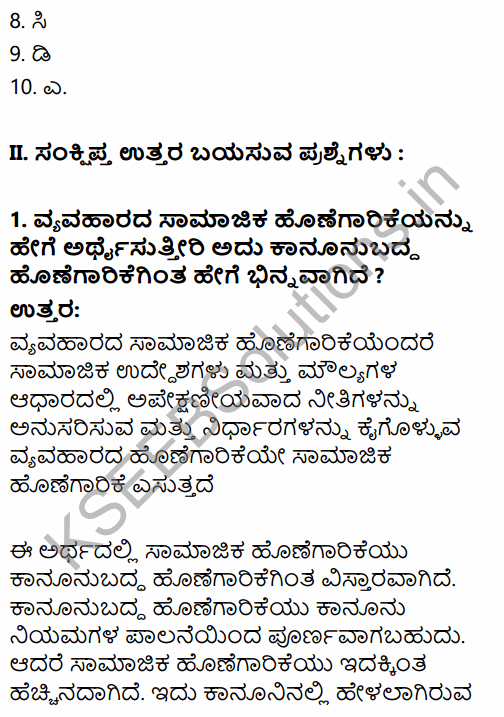 1st PUC Business Studies Question Bank Chapter 6 Social Responsibilities of Business and Business Ethics in Kannada 5