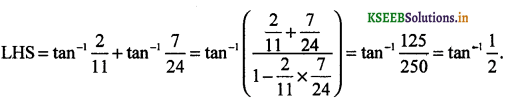 2nd PUC Maths Question Bank Chapter - 2 Inverse Trigonometric Functions - 18