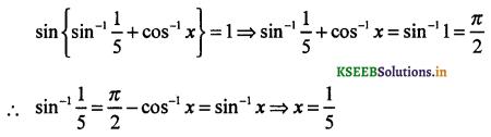2nd PUC Maths Question Bank Chapter - 2I nverse Trigonometric Functions - 29
