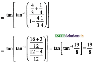 2nd PUC Maths Question Bank Chapter - 2 Inverse Trigonometric Functions - 32