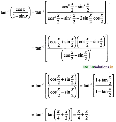 2nd PUC Maths Question Bank Chapter - 2 Inverse Trigonometric Functions - 47