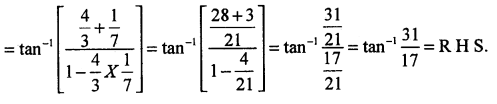 2nd PUC Maths Question Bank Chapter - 2 Inverse Trigonometric Functions - 65