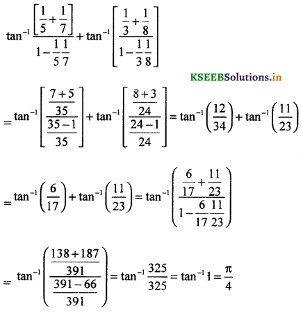 2nd PUC Maths Question Bank Chapter - 2 Inverse Trigonometric Functions - 75