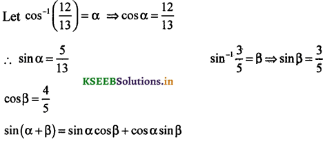 2nd PUC Maths Question Bank Chapter - 2 Inverse Trigonometric Functions - 84