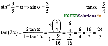 2nd PUC Maths Question Bank Chapter - 2 Inverse Trigonometric Functions - 88