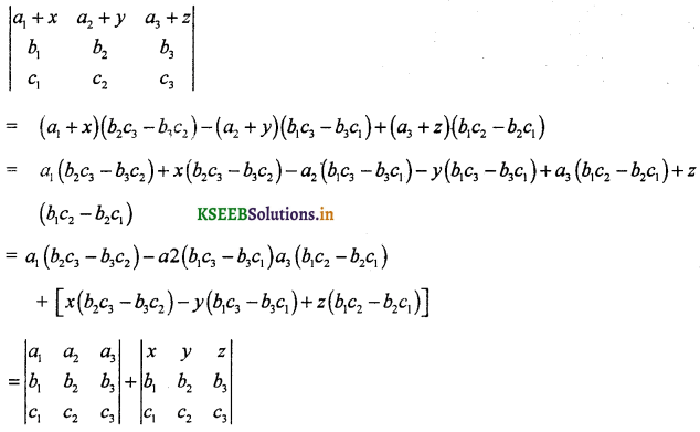 2nd PUC Maths Question Bank Chapter - 4 Determinant - 14