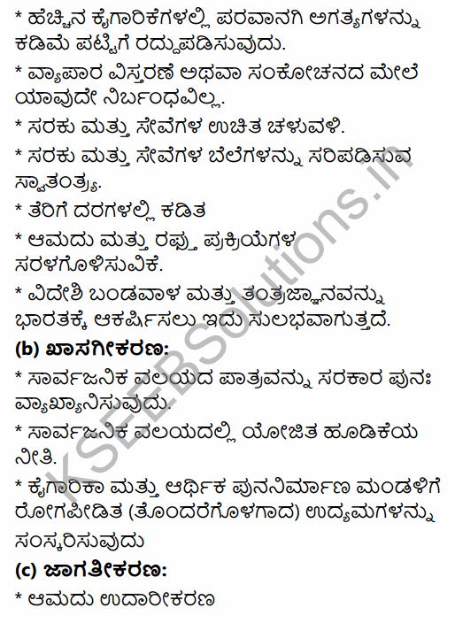 2nd PUC Political Science Model Question Paper 4 with Answers in Kannada 13