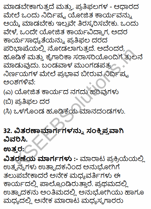 2nd PUC Political Science Model Question Paper 4 with Answers in Kannada 20