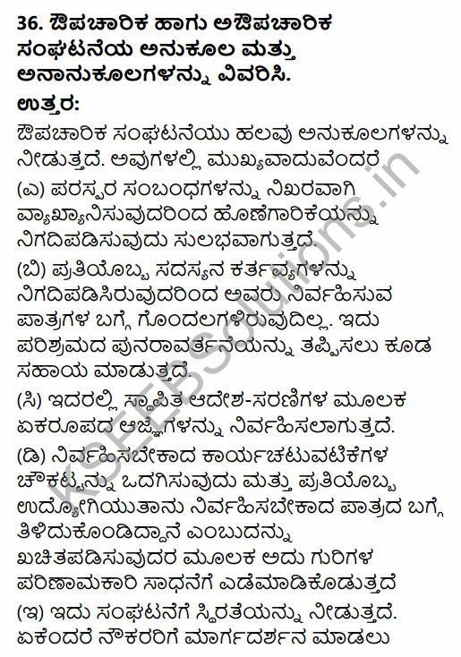 2nd PUC Political Science Model Question Paper 4 with Answers in Kannada 28