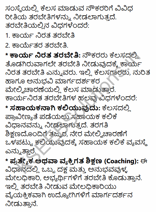 2nd PUC Political Science Model Question Paper 4 with Answers in Kannada 31