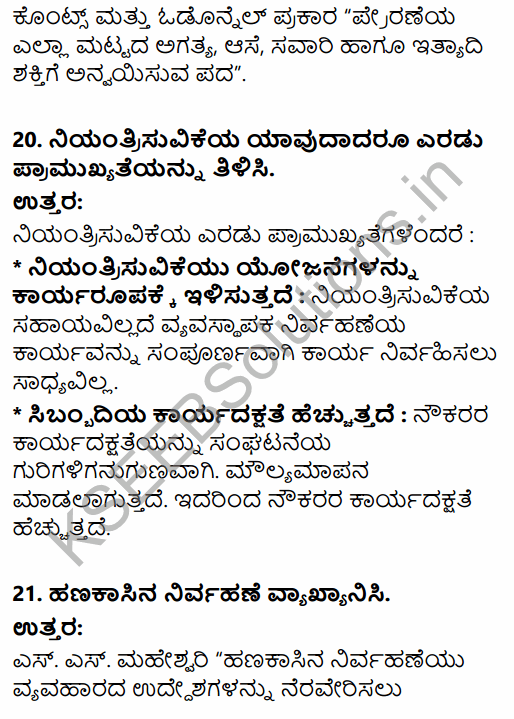 2nd PUC Political Science Model Question Paper 4 with Answers in Kannada 8