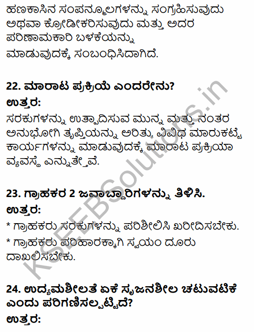 2nd PUC Political Science Model Question Paper 4 with Answers in Kannada 9