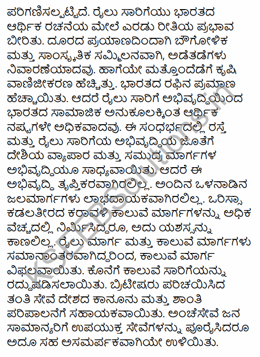 1st PUC Economics Question Bank Chapter 1 Indian Economy on the Eve of Independence in Kannada 20