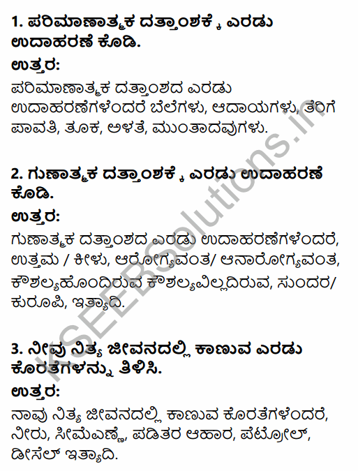 1st PUC Economics Question Bank Chapter 1 Introduction in Kannada 15