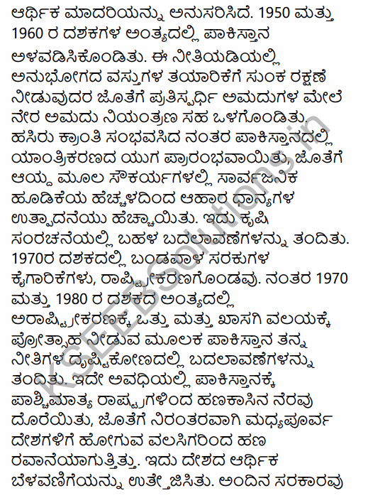 1st PUC Economics Question Bank Chapter 10 Comparative Development Experience of India with its Neighbours in Kannada 18